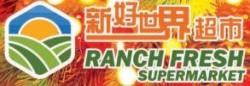 Ranch Fresh Supermarket logo