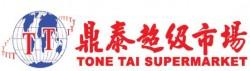 Tone Tai Supermarket