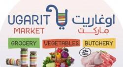 Ugarit Market logo