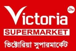 Victoria Supermarket