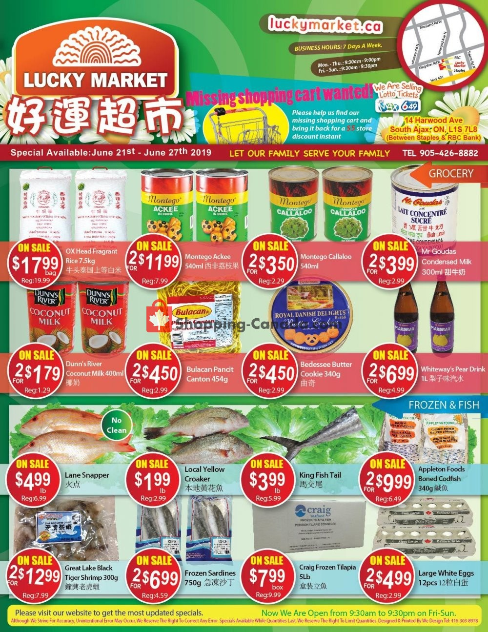 Flyer Lucky Market Canada - from Friday June 21, 2019 to Thursday June 27, 2019