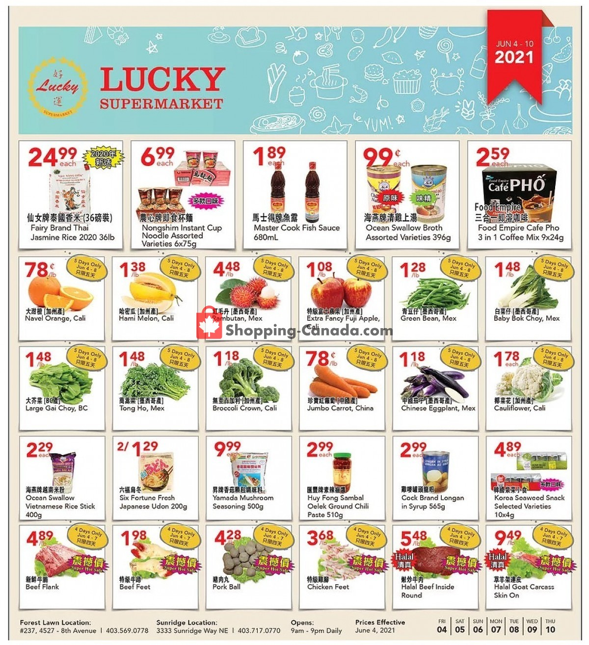 Flyer Lucky Supermarket Canada - from Friday June 4, 2021 to Thursday June 10, 2021