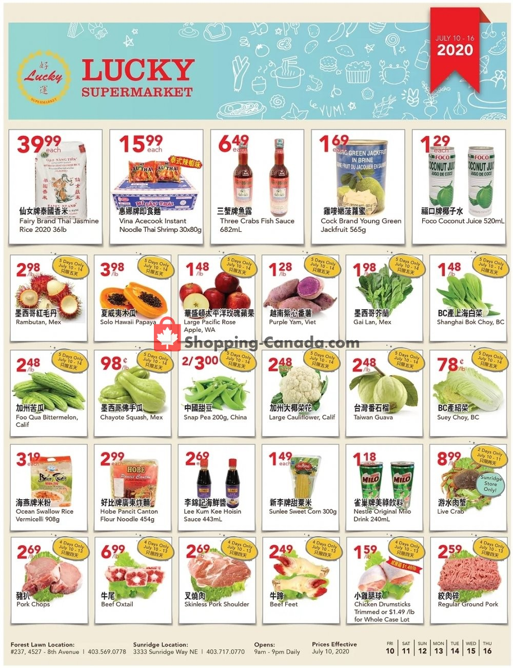 Flyer Lucky Supermarket Canada - from Friday July 10, 2020 to Thursday July 16, 2020