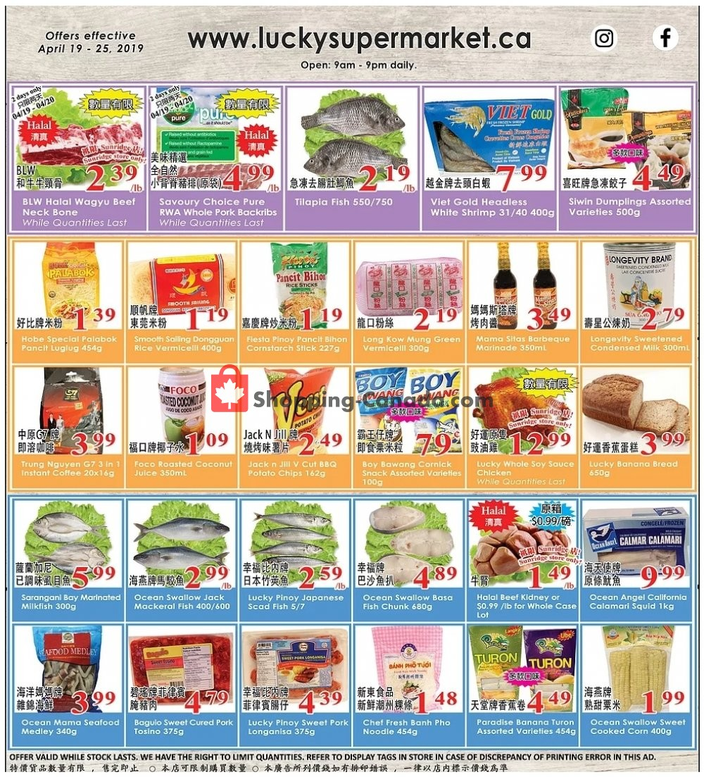 Flyer Lucky Supermarket Canada - from Friday April 19, 2019 to Thursday April 25, 2019