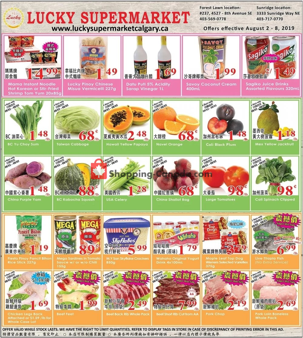 Flyer Lucky Supermarket Canada - from Friday August 2, 2019 to Thursday August 8, 2019