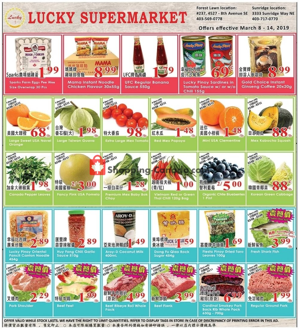 Flyer Lucky Supermarket Canada - from Friday March 8, 2019 to Thursday March 14, 2019