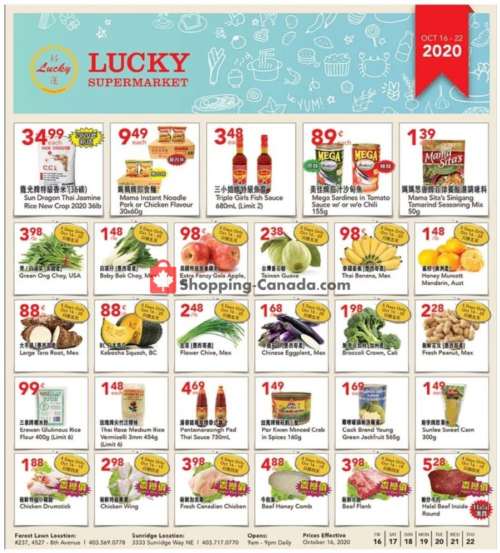 Flyer Lucky Supermarket Canada - from Friday October 16, 2020 to Thursday October 22, 2020