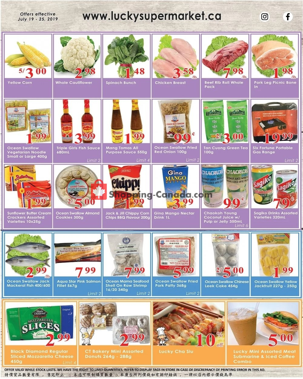Flyer Lucky Supermarket Canada - from Friday July 19, 2019 to Thursday July 25, 2019
