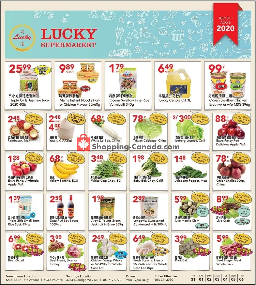 Flyer Lucky Supermarket Canada - from Friday July 31, 2020 to Thursday August 6, 2020