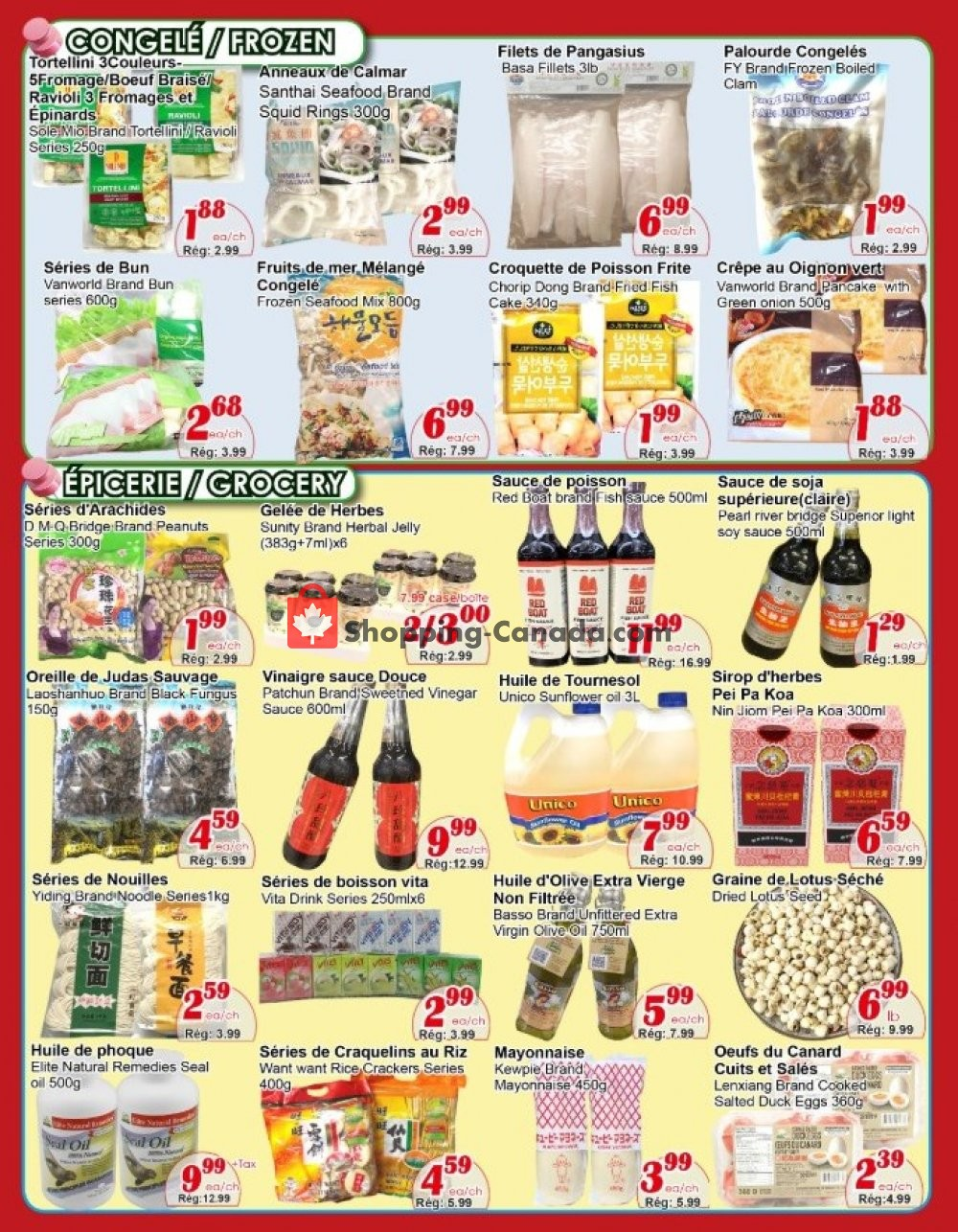 Flyer Marche C&T Canada - from Thursday July 11, 2019 to Wednesday July 17, 2019