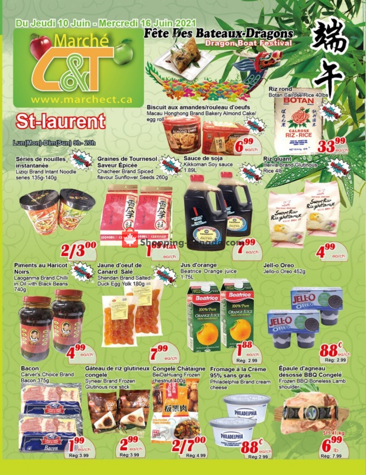 Flyer Marche C&T Canada - from Thursday June 10, 2021 to Wednesday June 16, 2021