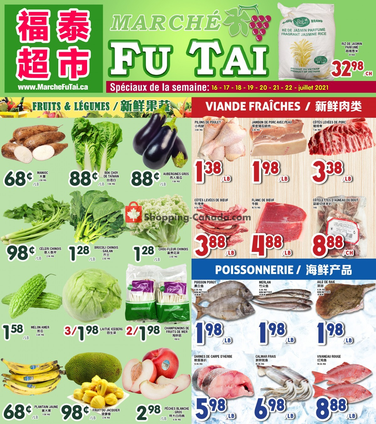 Flyer Marché Fu Tai Canada - from Friday July 16, 2021 to Thursday July 22, 2021