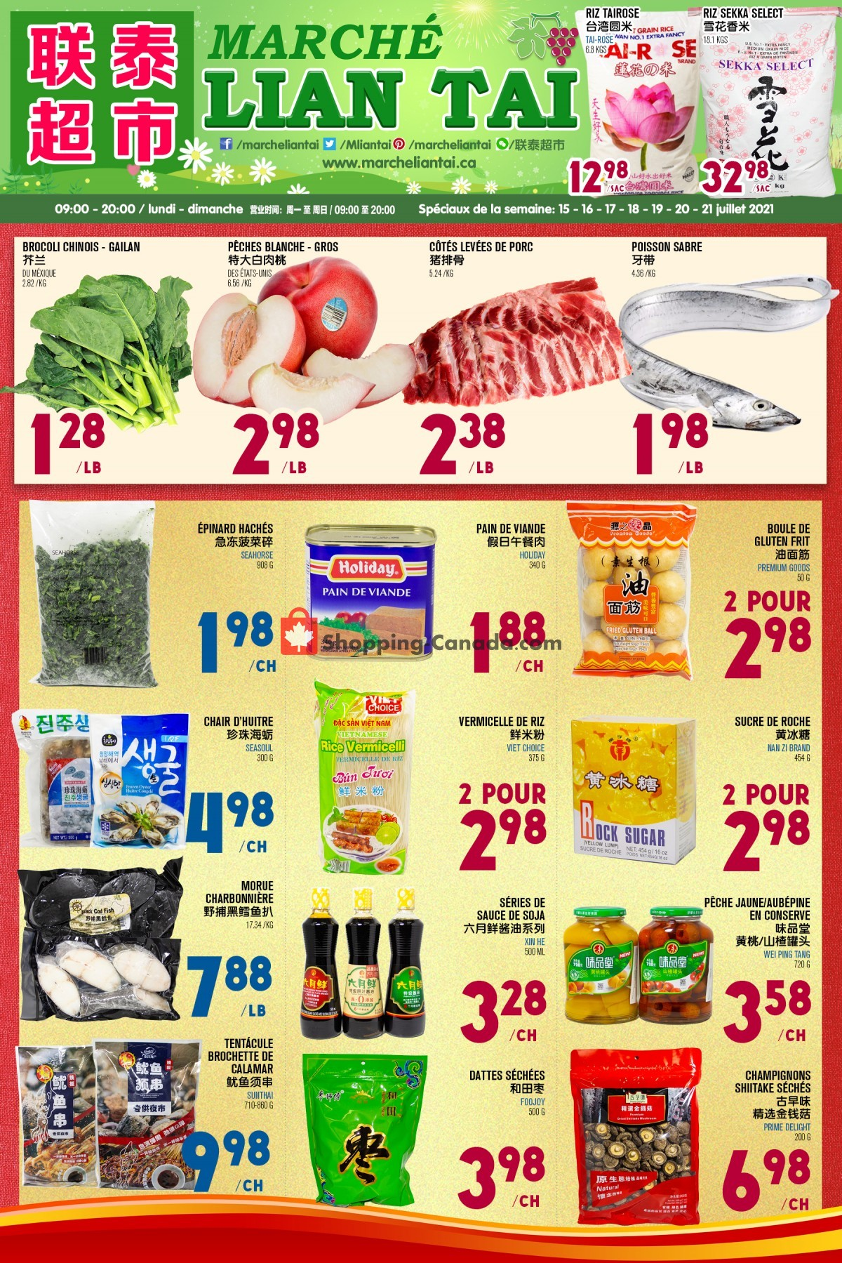 Flyer Marché Lian Tai Canada - from Thursday July 15, 2021 to Wednesday July 21, 2021