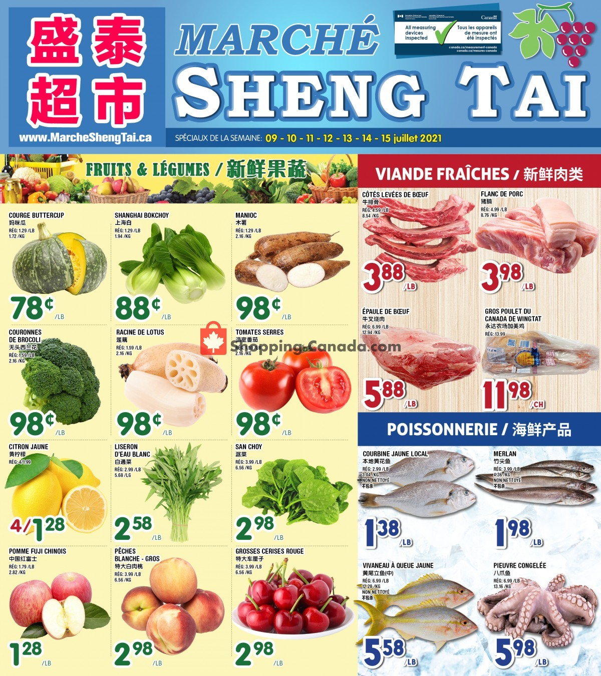 Flyer Marché Shengtai Canada - from Friday July 9, 2021 to Thursday July 15, 2021