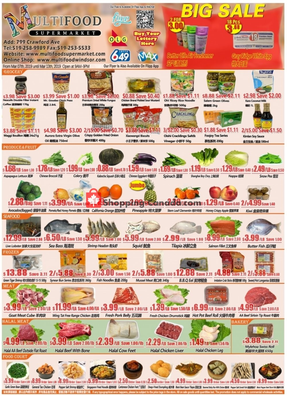 Flyer MultiFood Supermarket Canada - from Thursday March 7, 2019 to Wednesday March 13, 2019