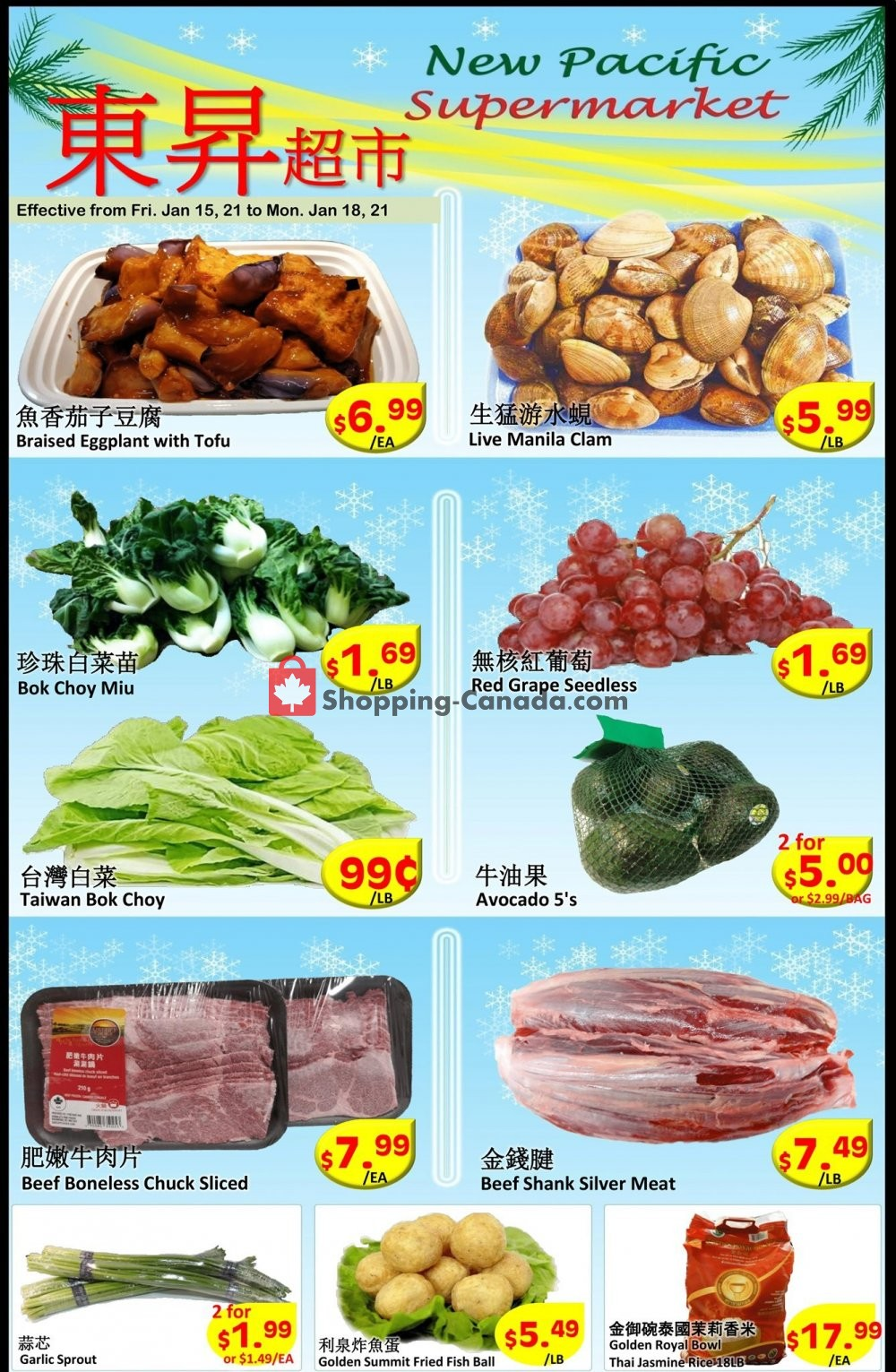 Flyer New Pacific Supermarket Canada - from Friday January 15, 2021 to Monday January 18, 2021