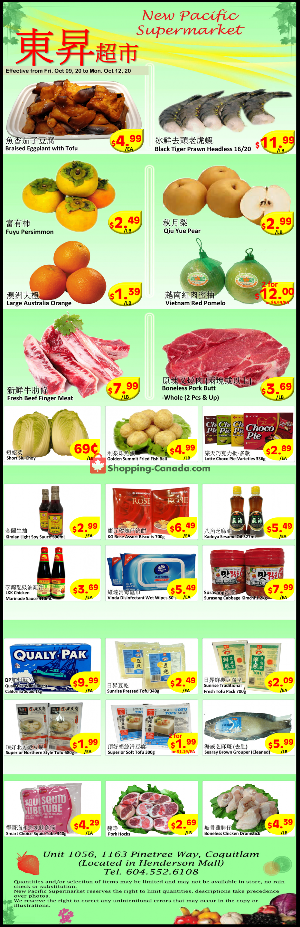 Flyer New Pacific Supermarket Canada - from Friday October 9, 2020 to Monday October 12, 2020