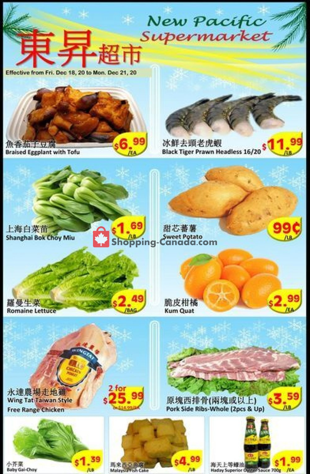 Flyer New Pacific Supermarket Canada - from Friday December 18, 2020 to Monday December 21, 2020