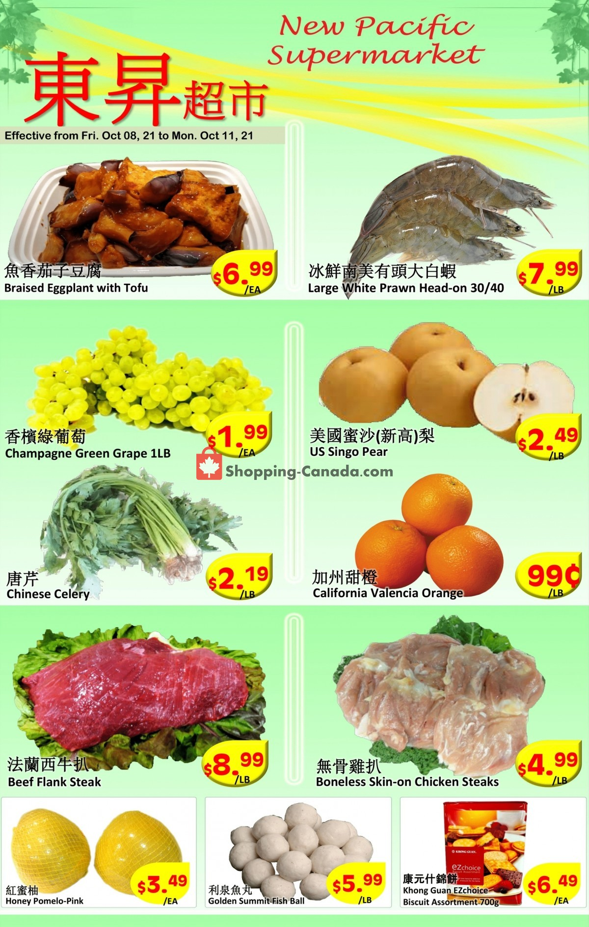 Flyer New Pacific Supermarket Canada - from Friday October 8, 2021 to Monday October 11, 2021