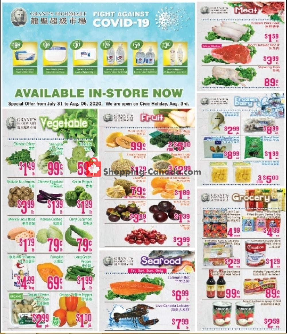 Flyer Oceans Fresh Food Market Canada - from Friday July 31, 2020 to Thursday August 6, 2020