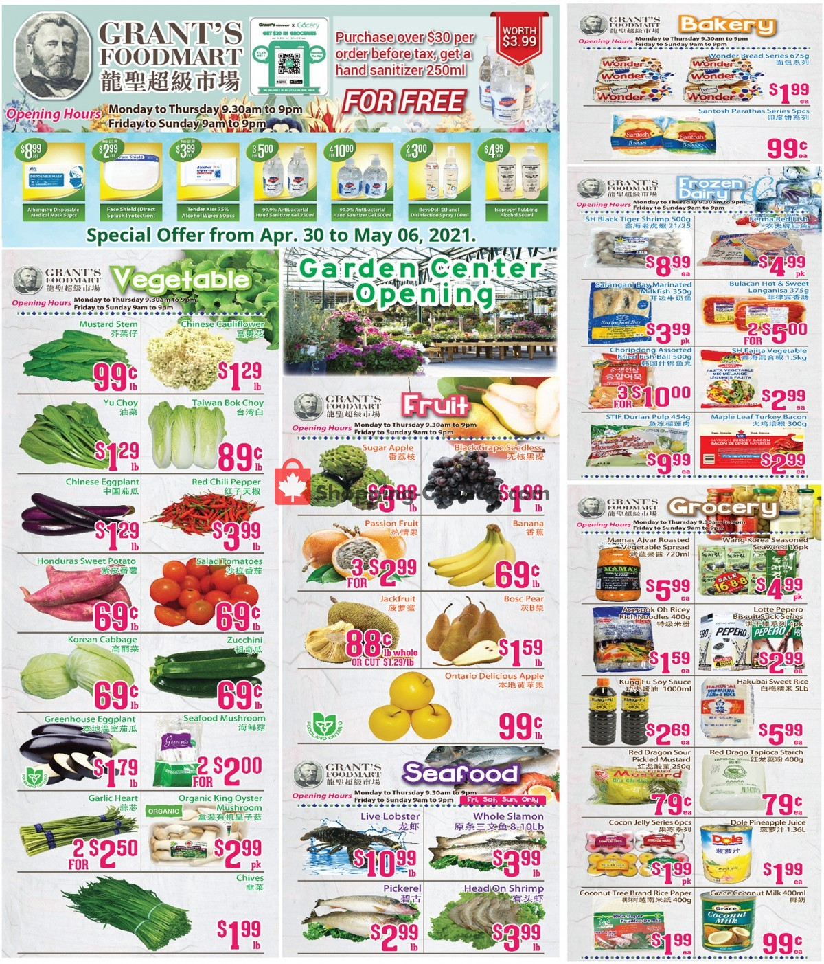 Flyer Oceans Fresh Food Market Canada - from Friday April 30, 2021 to Thursday May 6, 2021