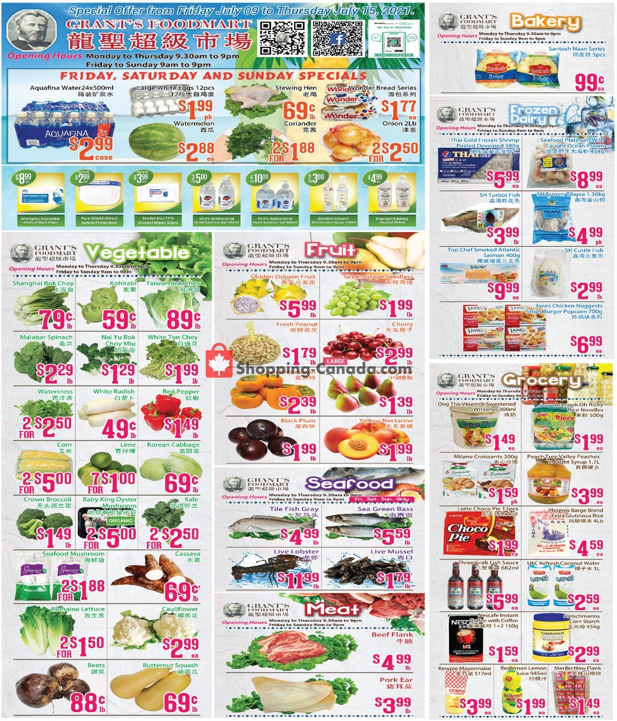 Flyer Oceans Fresh Food Market Canada - from Friday July 9, 2021 to Thursday July 15, 2021