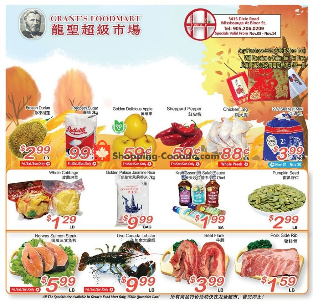 Flyer Oceans Fresh Food Market Canada - from Friday November 8, 2019 to Thursday November 14, 2019