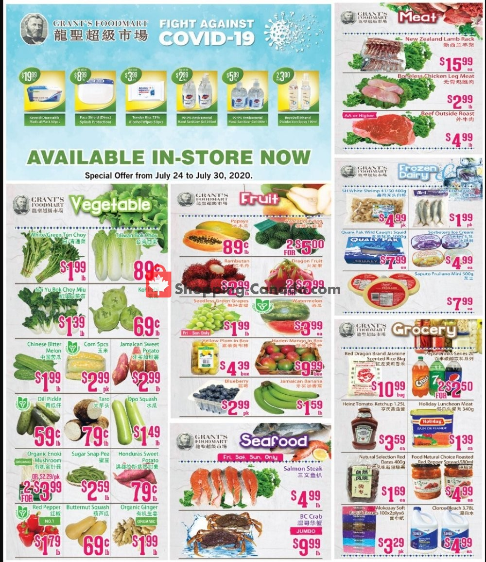 Flyer Oceans Fresh Food Market Canada - from Friday July 24, 2020 to Thursday July 30, 2020