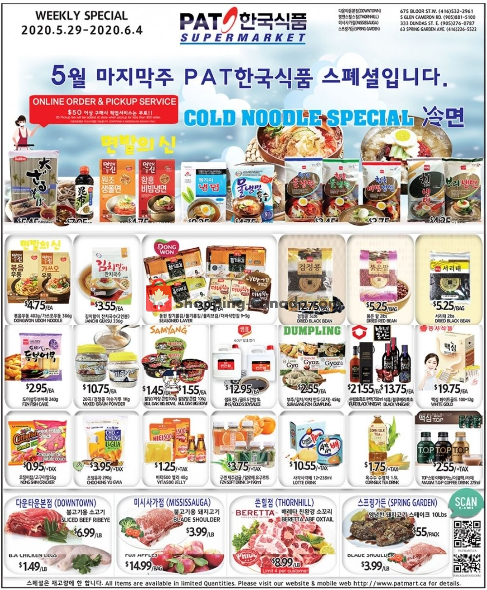 Flyer PAT Mart Canada - from Friday May 29, 2020 to Thursday June 4, 2020