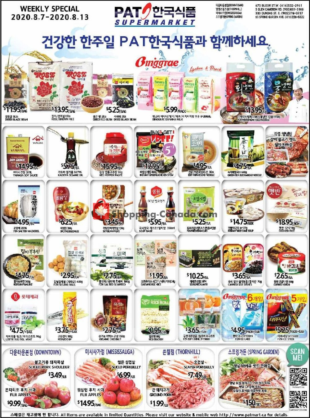 Flyer PAT Mart Canada - from Friday August 7, 2020 to Saturday August 15, 2020