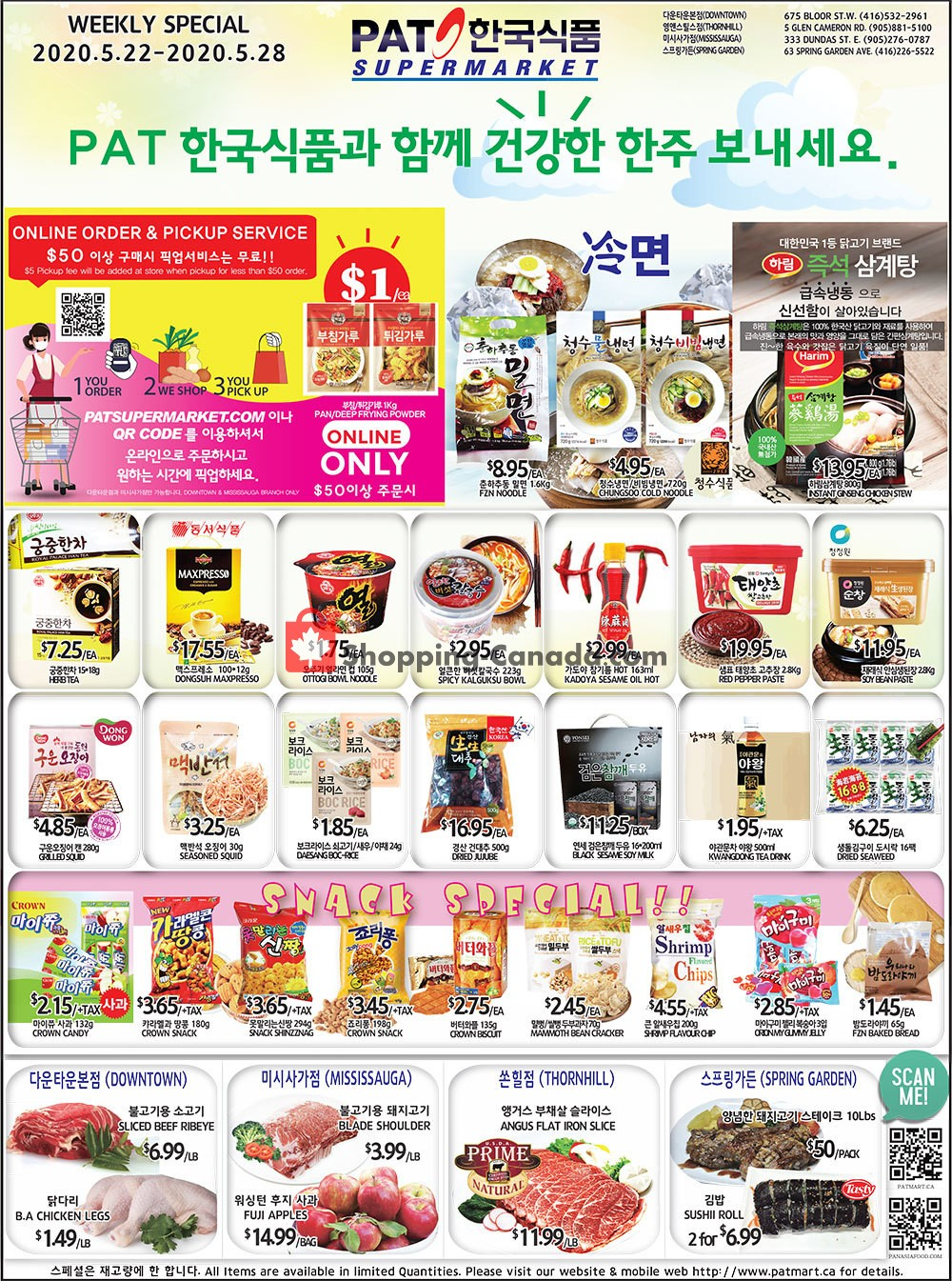 Flyer PAT Mart Canada - from Friday May 22, 2020 to Thursday May 28, 2020