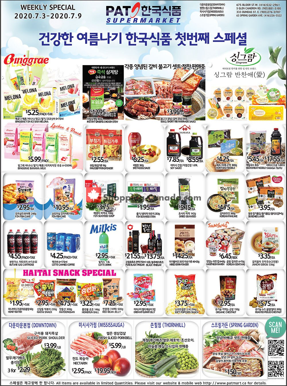 Flyer PAT Mart Canada - from Friday July 3, 2020 to Thursday July 9, 2020