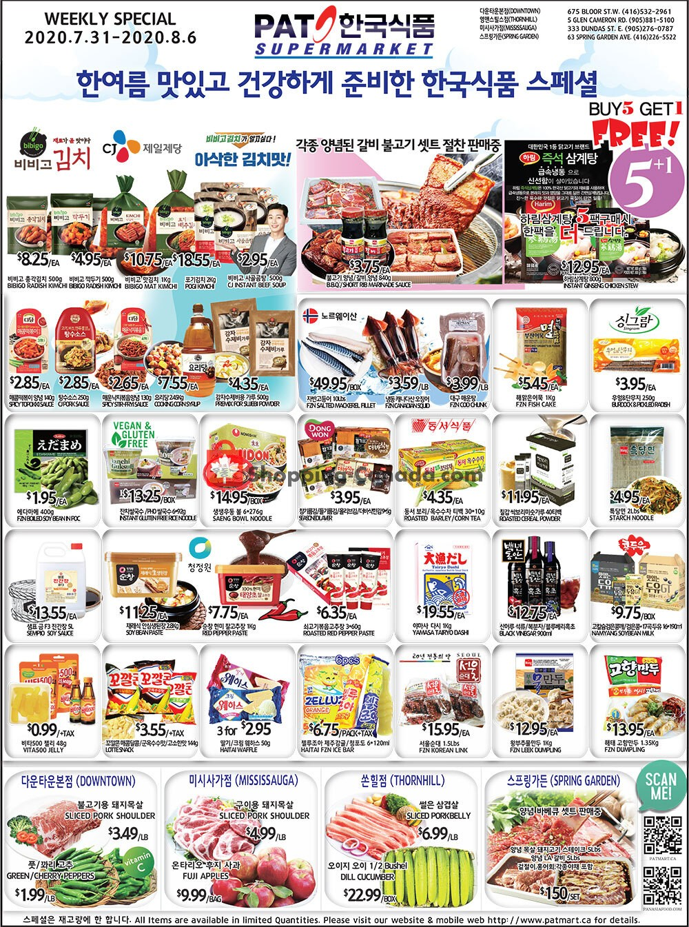 Flyer PAT Mart Canada - from Friday July 31, 2020 to Thursday August 6, 2020