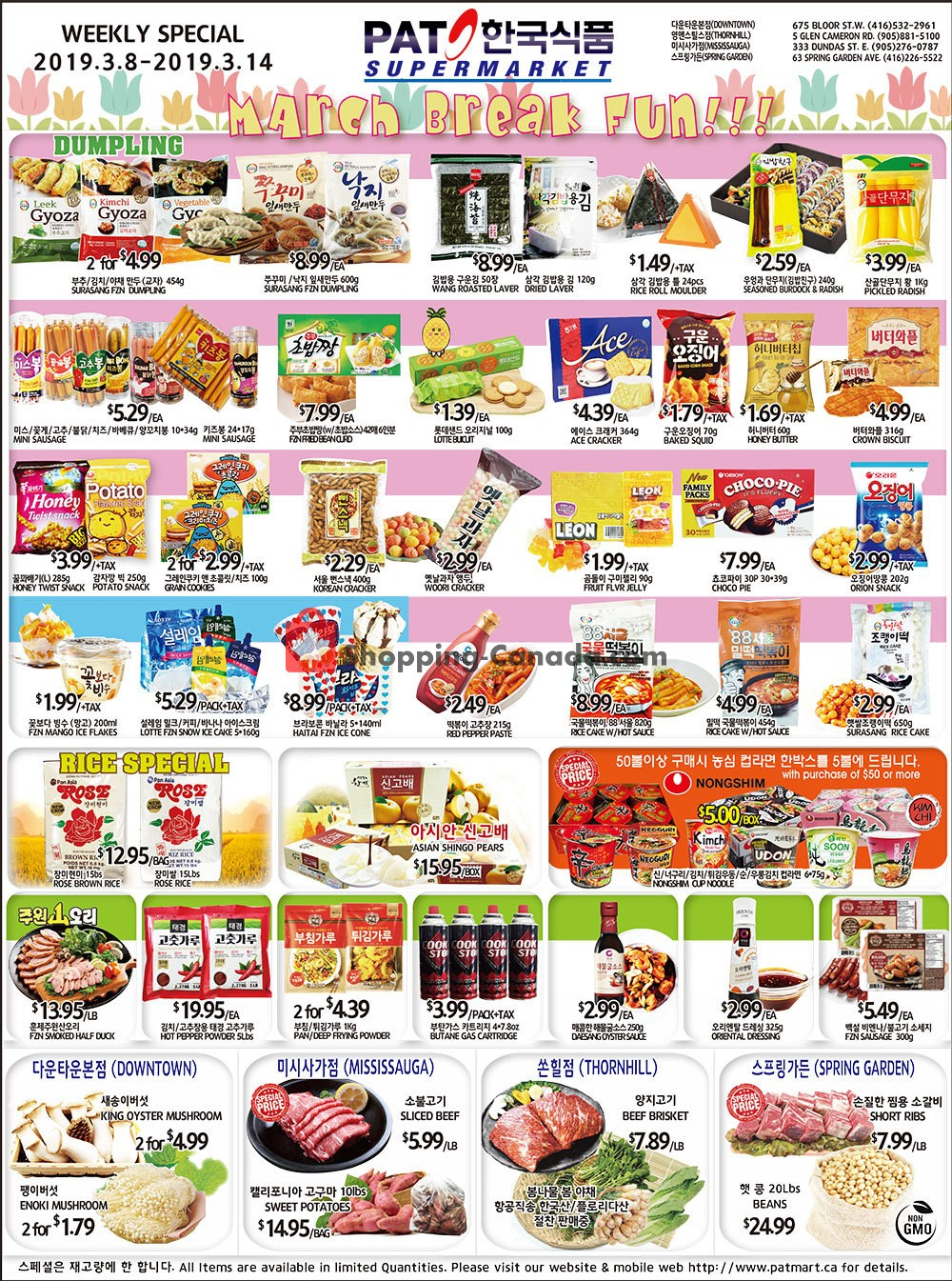 Flyer PAT Mart Canada - from Friday March 8, 2019 to Thursday March 14, 2019