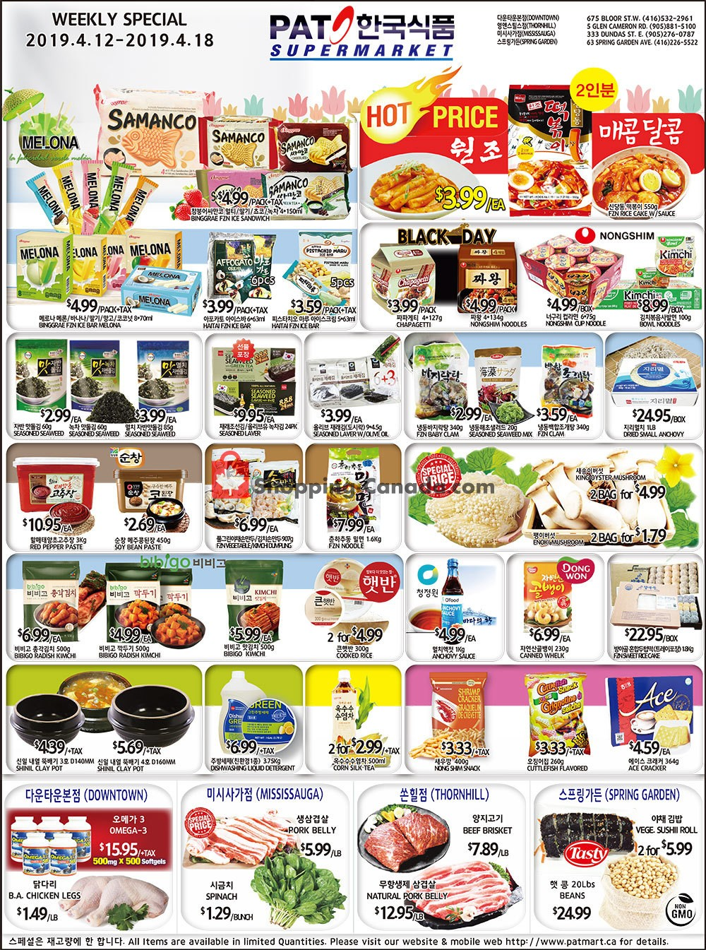 Flyer PAT Mart Canada - from Friday April 12, 2019 to Thursday April 18, 2019