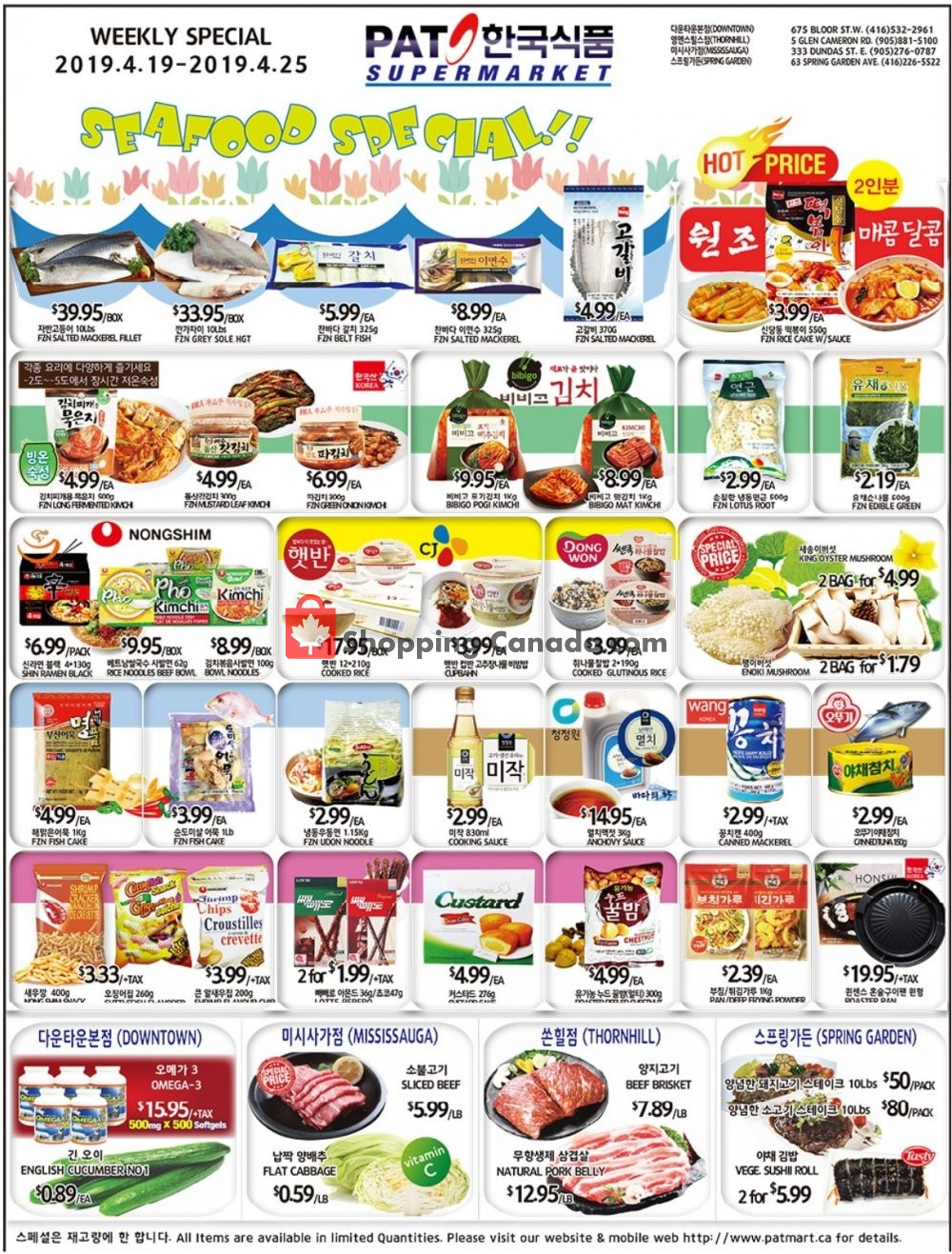 Flyer PAT Mart Canada - from Friday April 19, 2019 to Thursday April 25, 2019