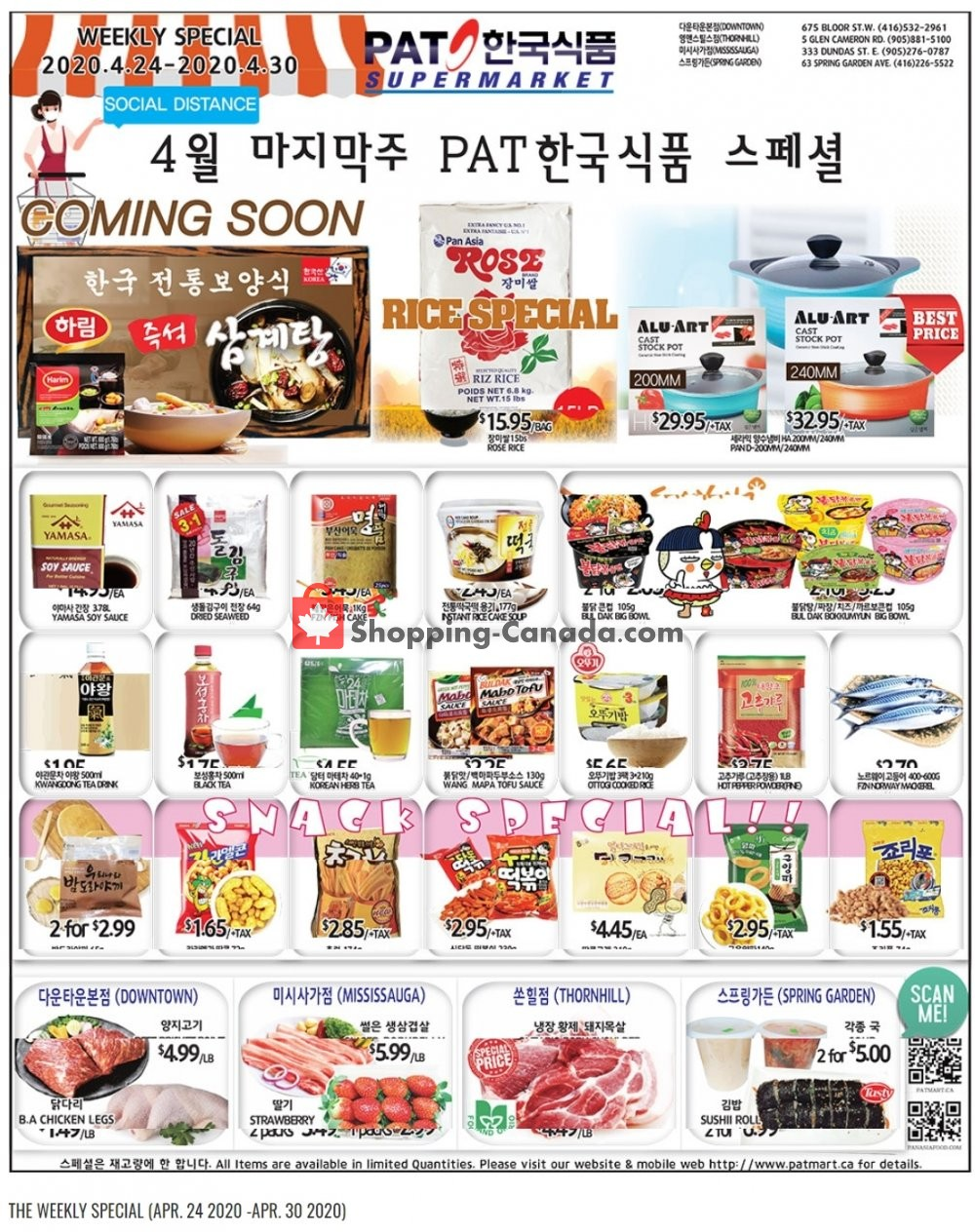 Flyer PAT Mart Canada - from Friday April 24, 2020 to Thursday April 30, 2020