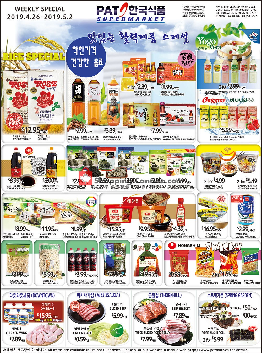 Flyer PAT Mart Canada - from Friday April 26, 2019 to Thursday May 2, 2019