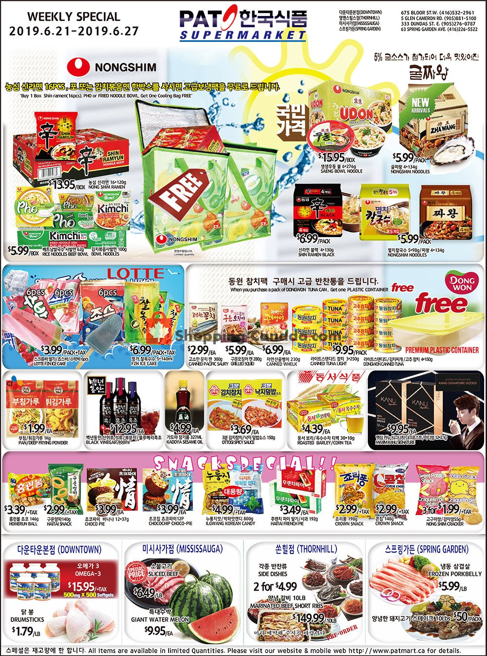 Flyer PAT Mart Canada - from Friday June 21, 2019 to Thursday June 27, 2019