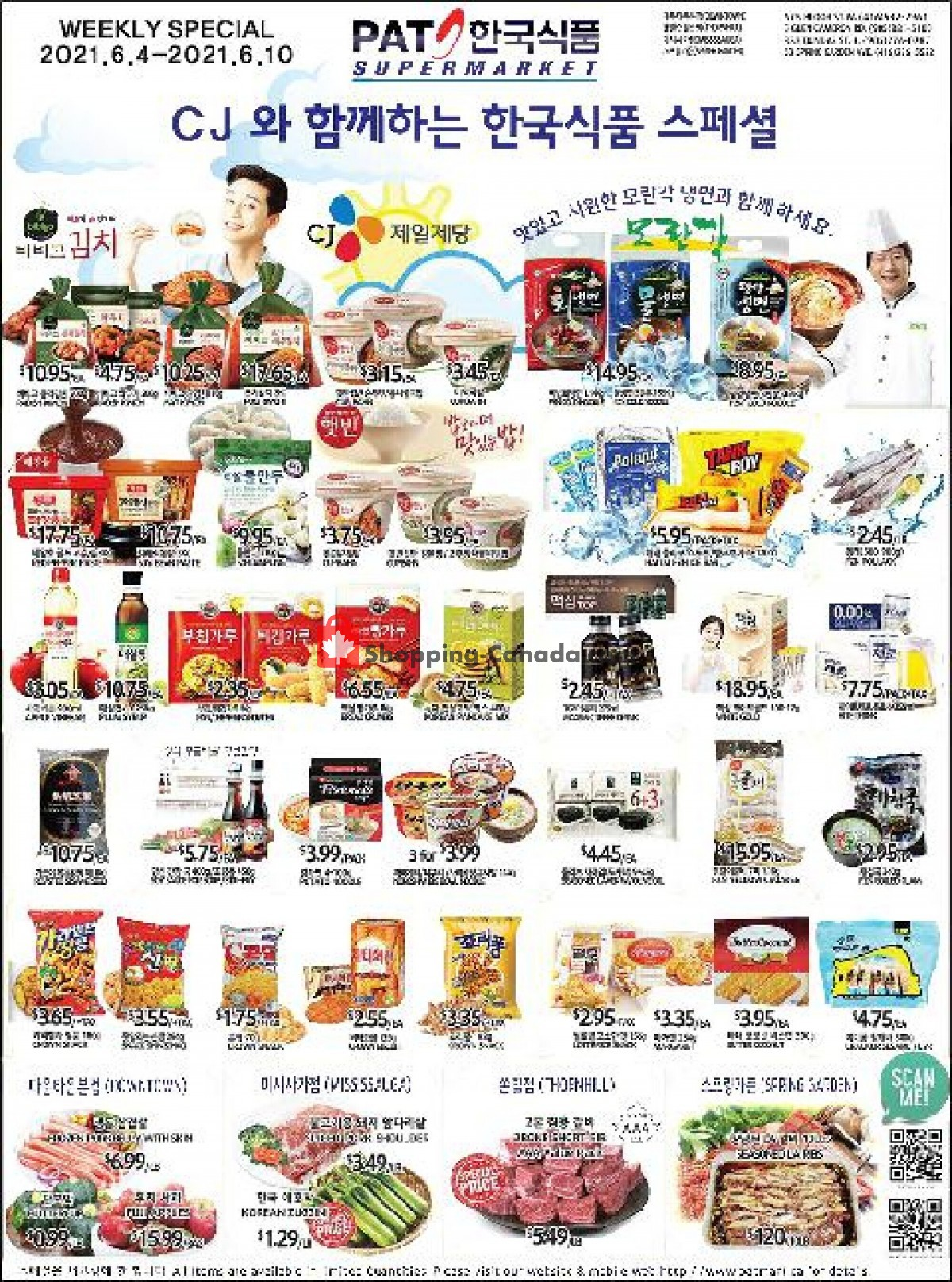 Flyer PAT Mart Canada - from Friday June 4, 2021 to Thursday June 10, 2021