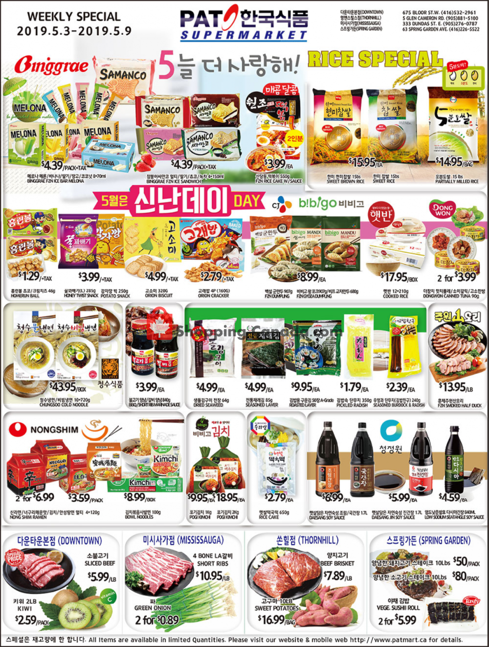 Flyer PAT Mart Canada - from Friday May 3, 2019 to Thursday May 9, 2019