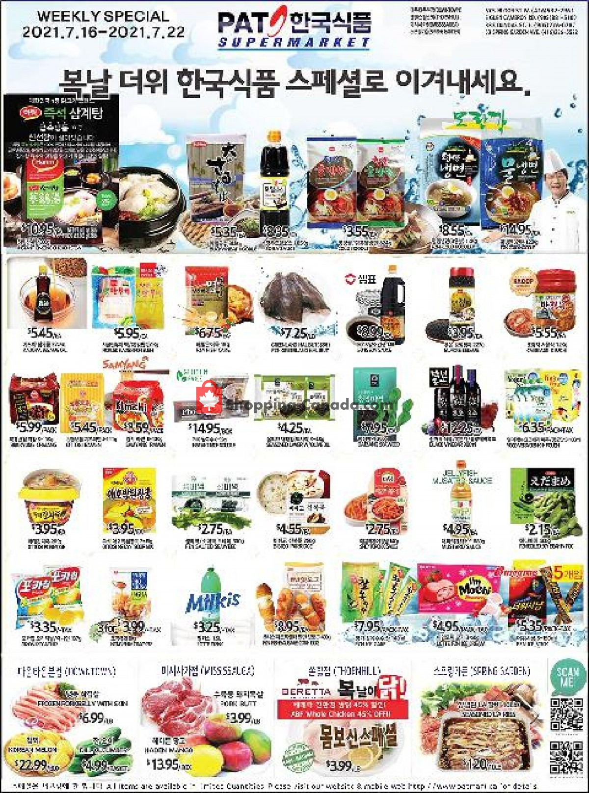 Flyer PAT Mart Canada - from Friday July 16, 2021 to Thursday July 22, 2021