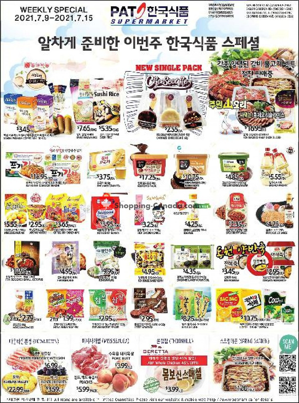 Flyer PAT Mart Canada - from Friday July 9, 2021 to Thursday July 15, 2021