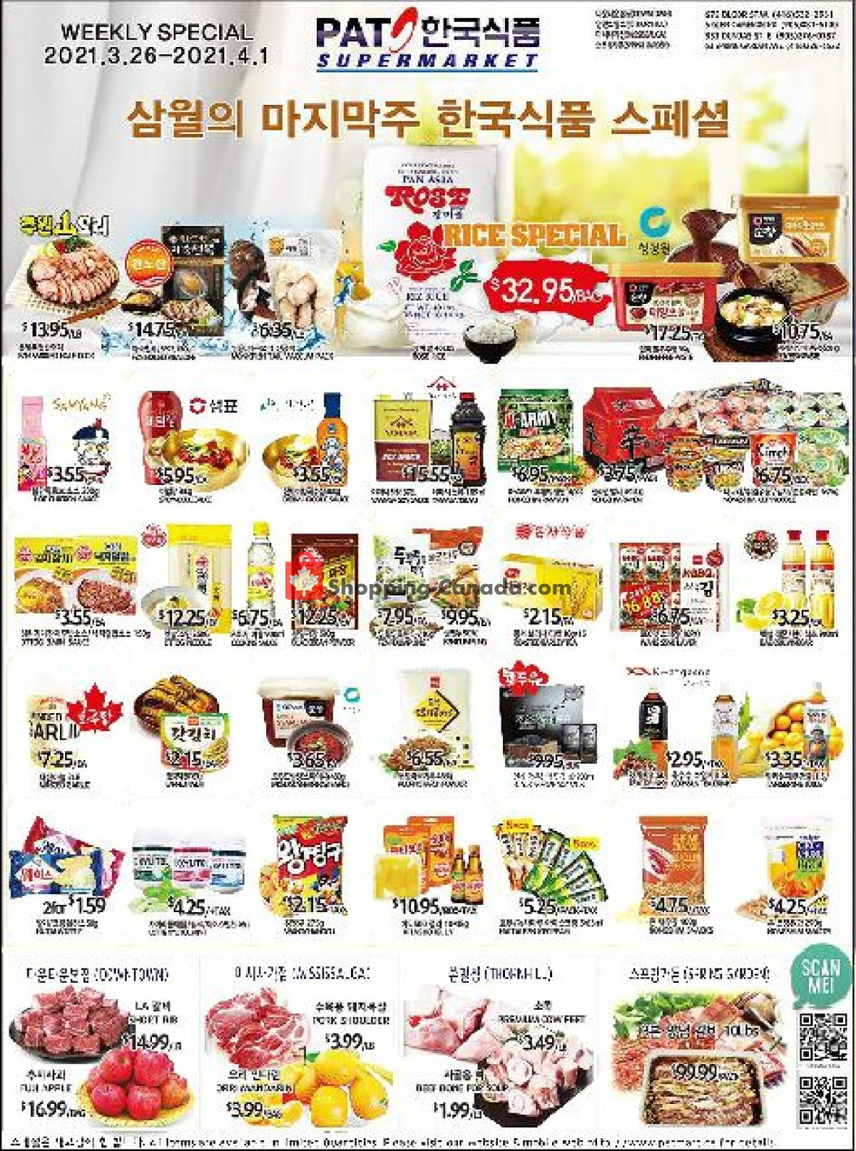 Flyer PAT Mart Canada - from Friday March 26, 2021 to Thursday April 1, 2021