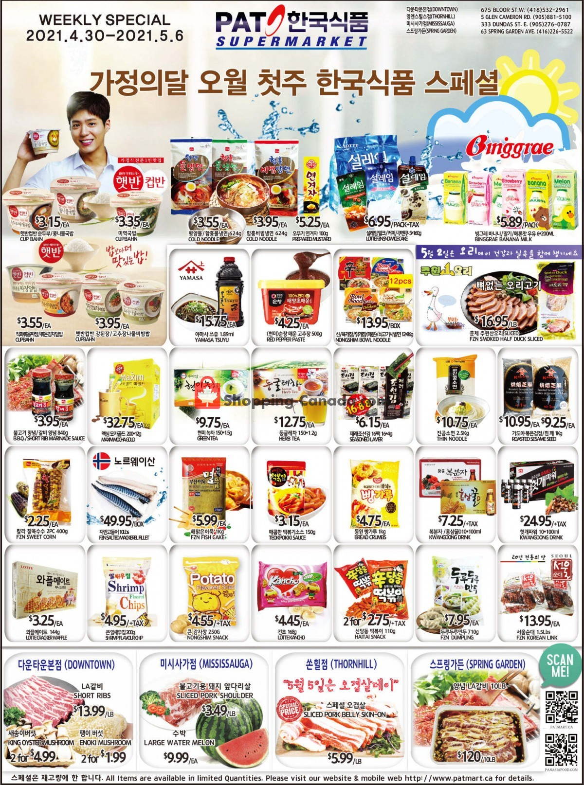 Flyer PAT Mart Canada - from Friday April 30, 2021 to Thursday May 6, 2021