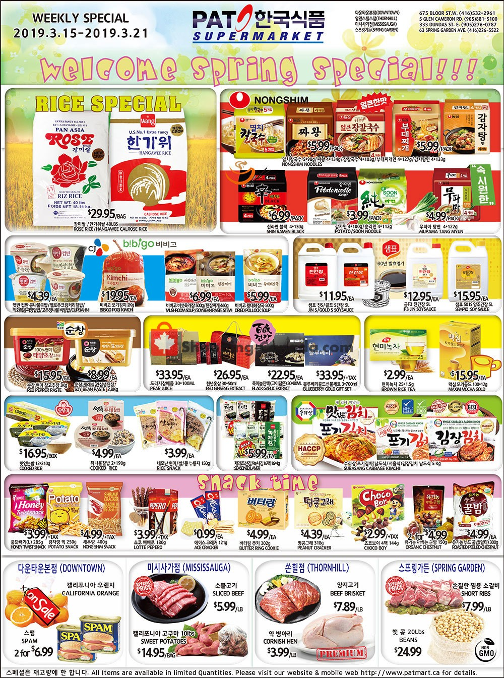 Flyer PAT Mart Canada - from Friday March 15, 2019 to Thursday March 21, 2019