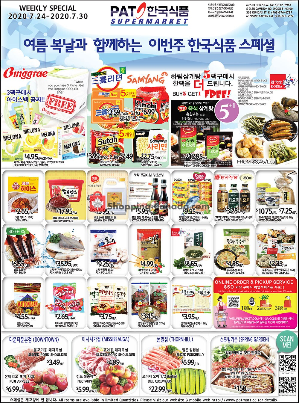 Flyer Pepper's Foods Canada - from Tuesday July 28, 2020 to Monday August 3, 2020