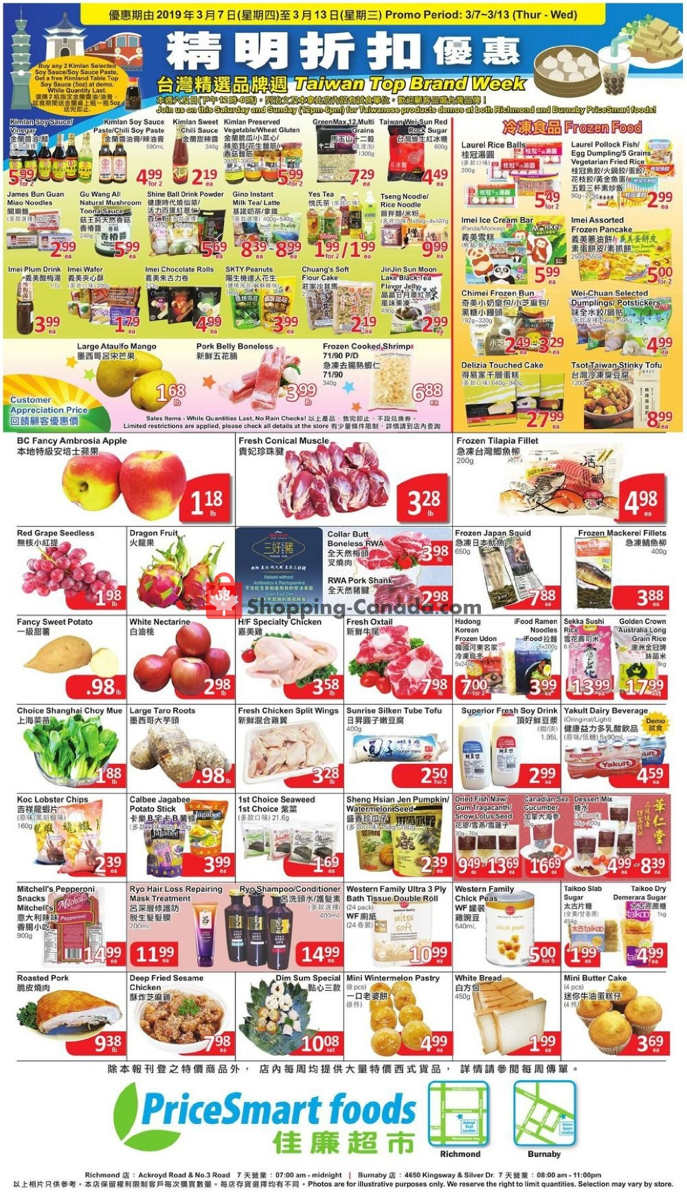 Flyer PriceSmart Foods Canada - from Thursday March 7, 2019 to Wednesday March 13, 2019