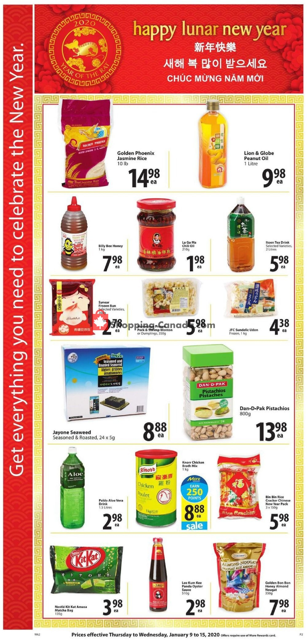 Flyer PriceSmart Foods Canada - from Thursday January 9, 2020 to Wednesday January 15, 2020