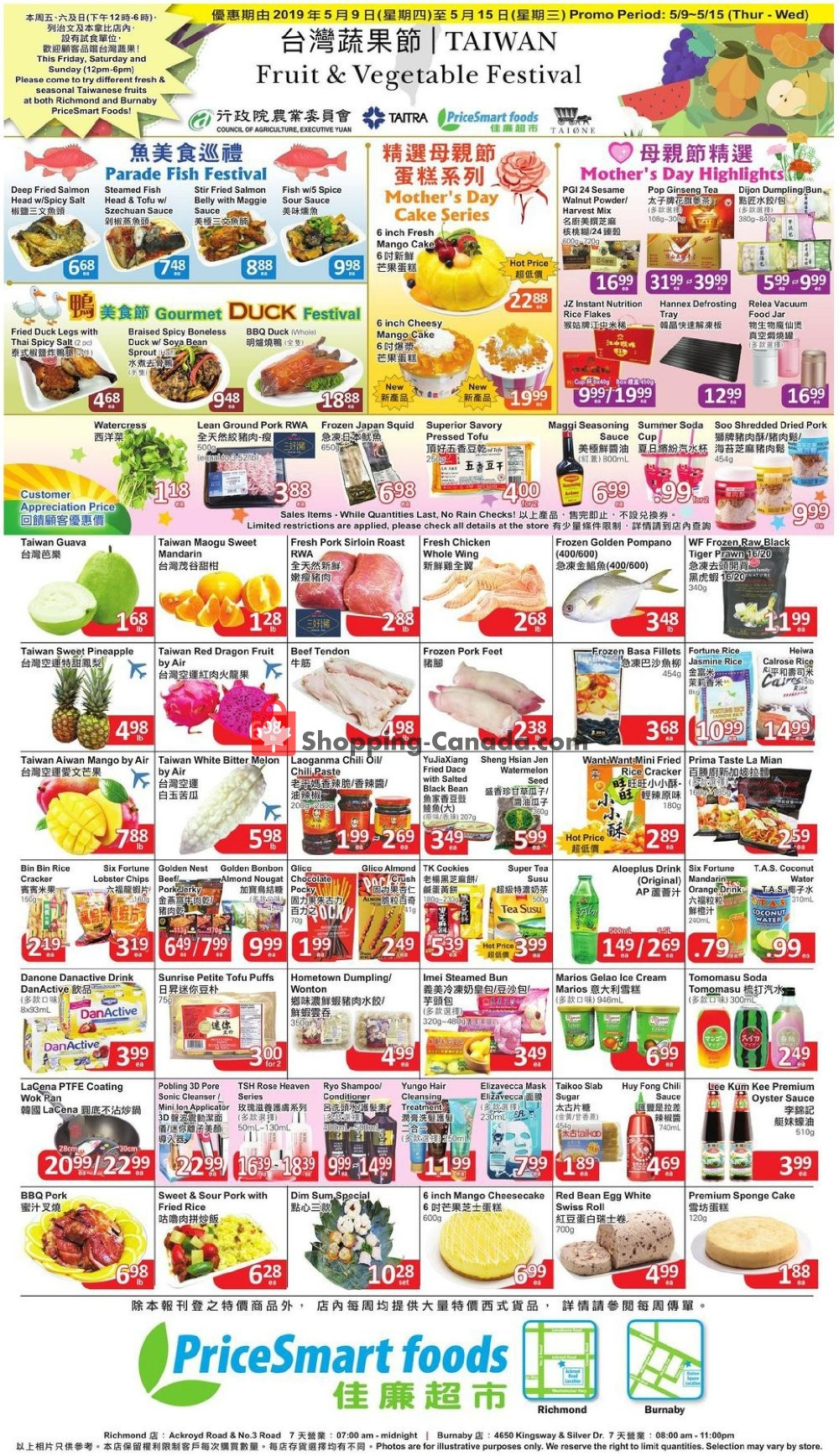Flyer PriceSmart Foods Canada - from Thursday May 9, 2019 to Wednesday May 15, 2019